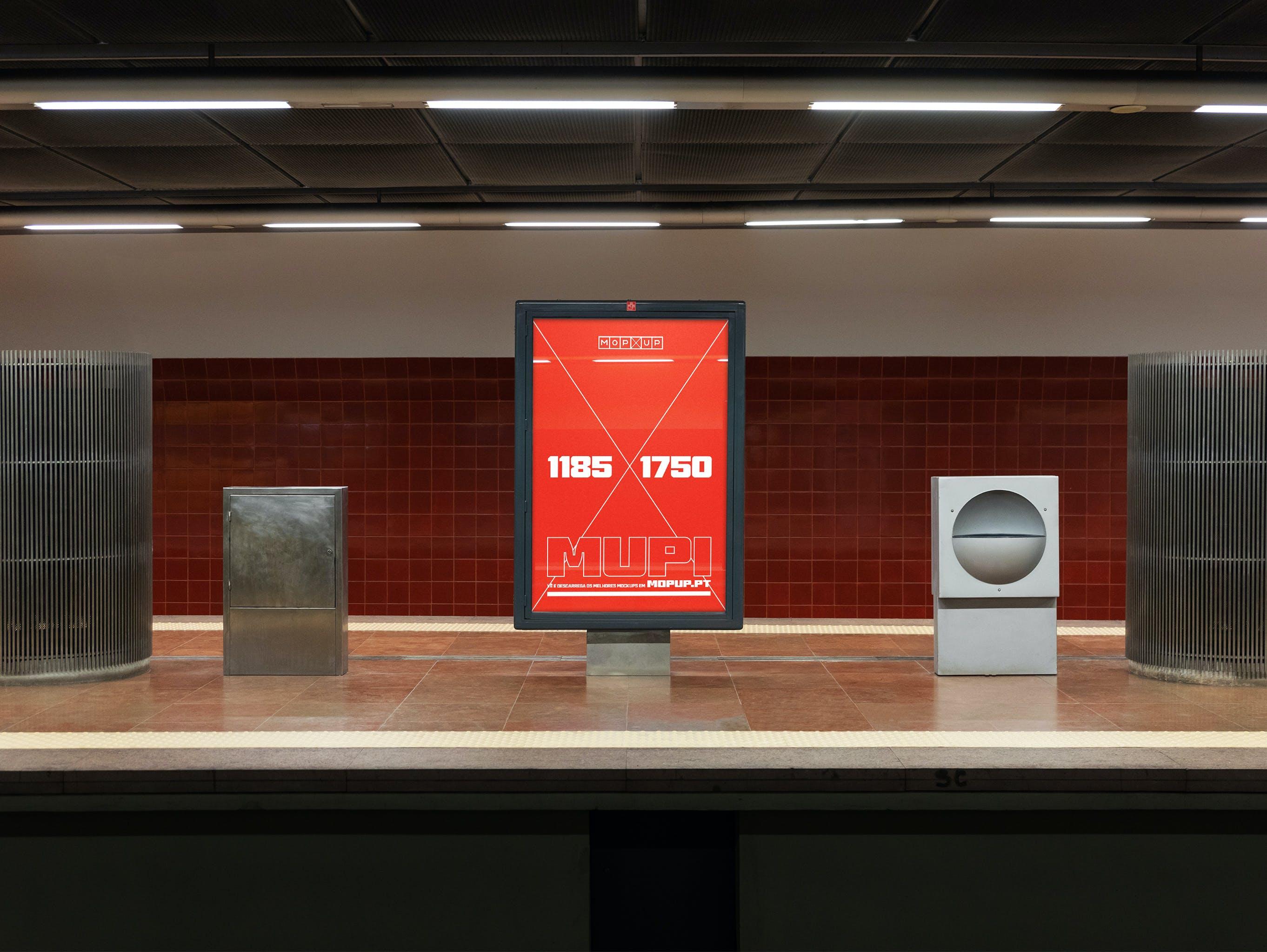 MOPUP - Mupi Metro Alvalade - Mockup