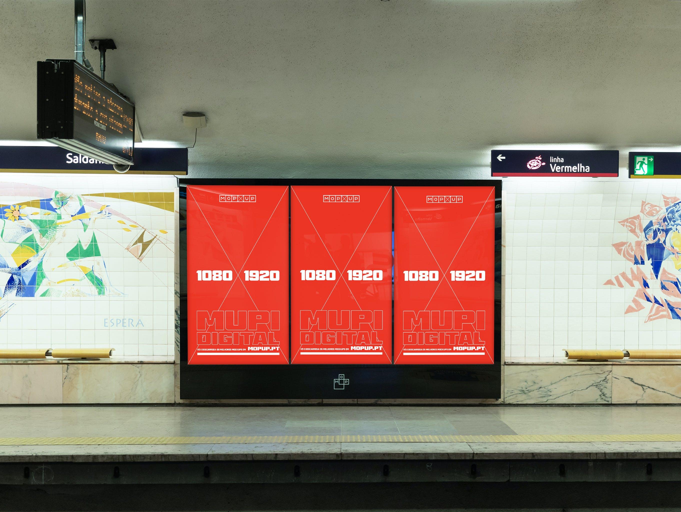 MOPUP - Mupi Digital Metro da Alameda - Mockup