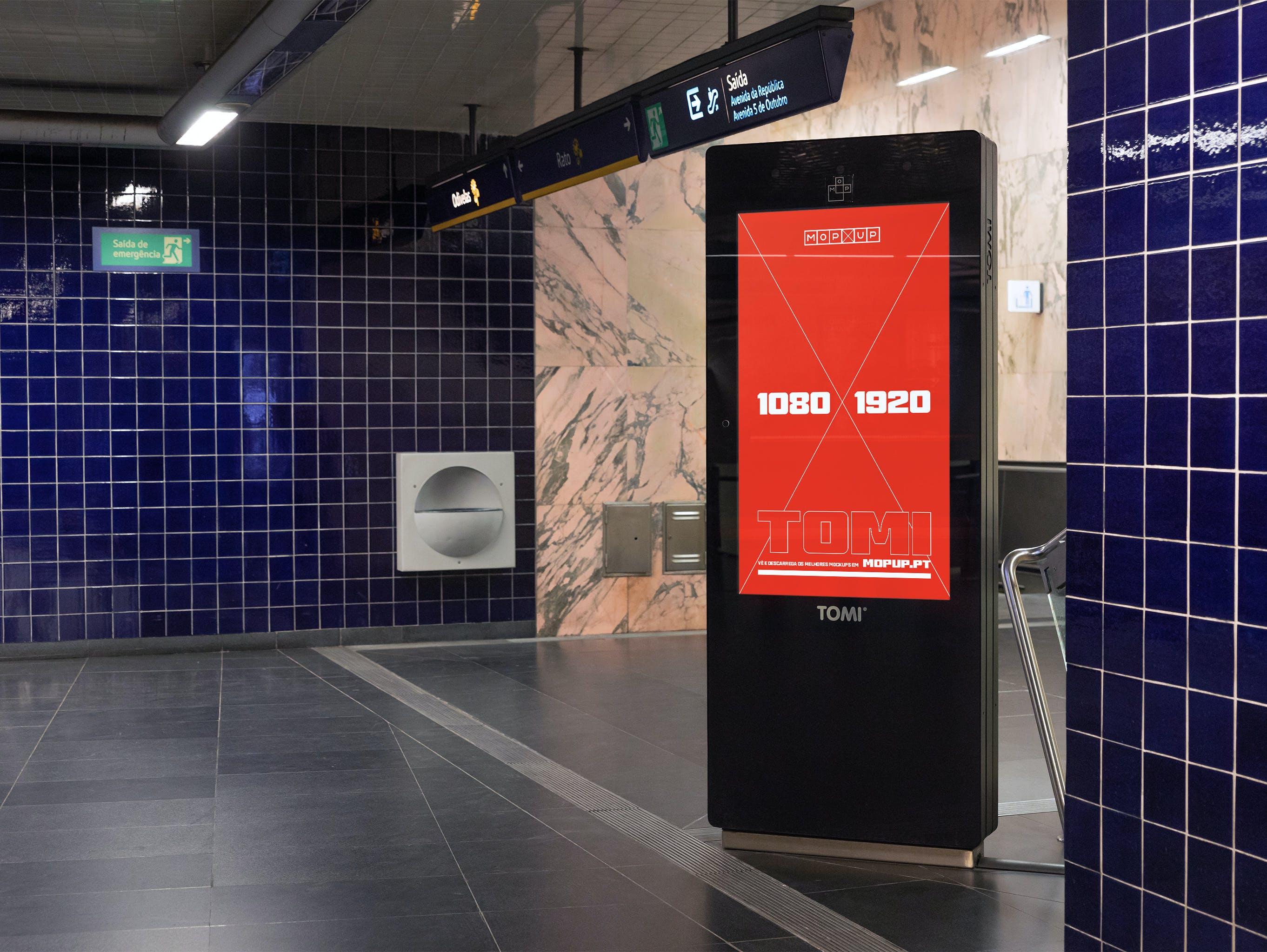 MOPUP - Mupi Digital Metro Saldanha - Mockup