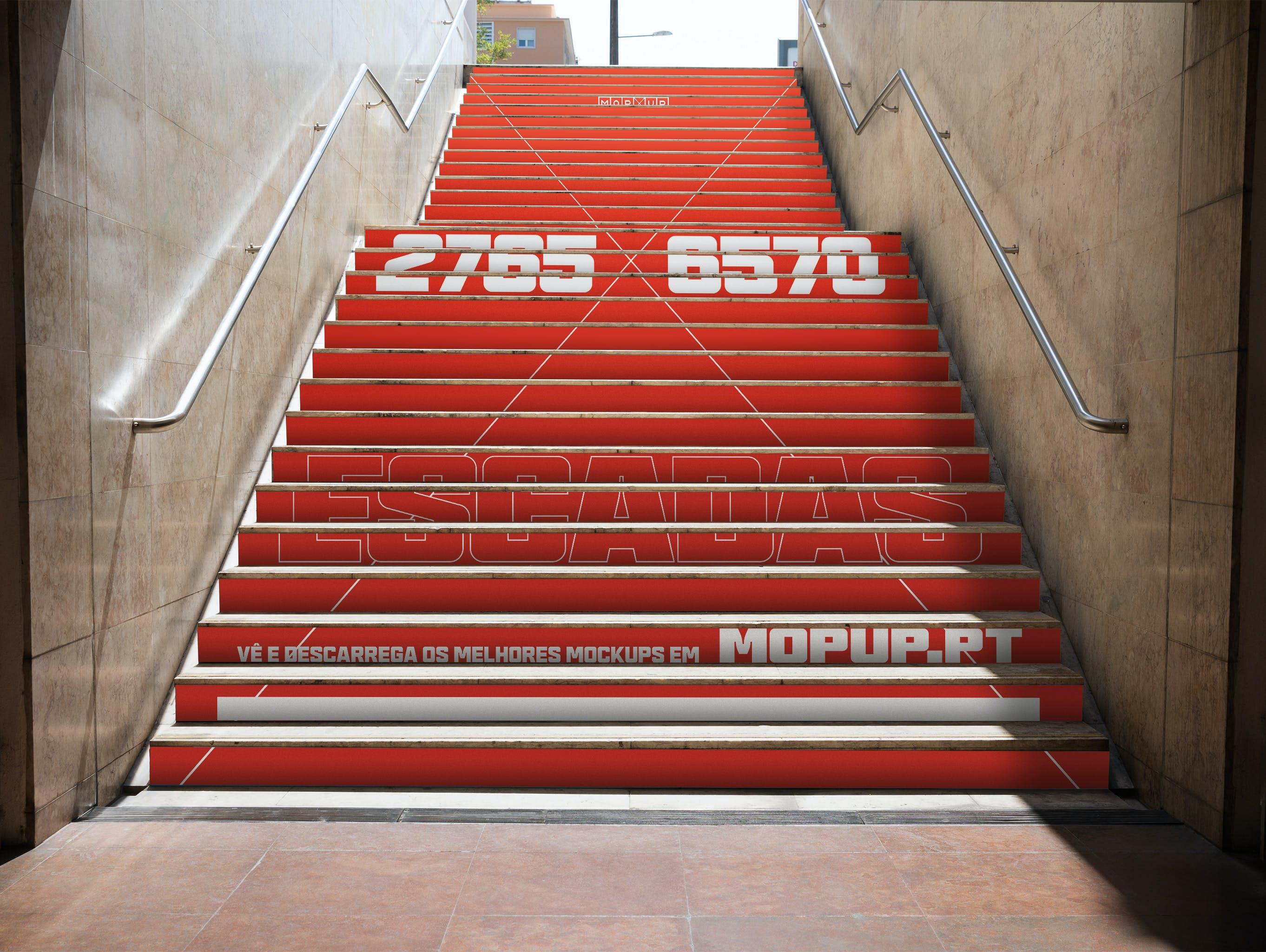 MOPUP - Escadas do Metro de Alvalade - Mockup