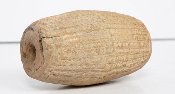 Nebuchadnezzar Building Inscription