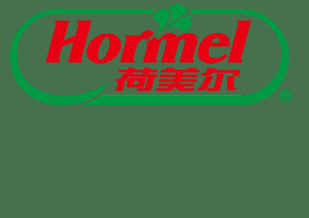 荷美尔(中国)