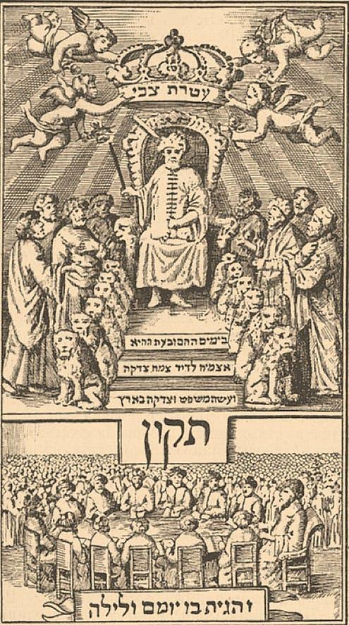 """Shabbetai Tzvi Enthroned,"" Amsterdam, 1666"
