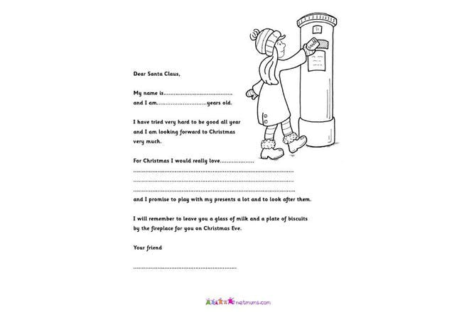 letter to santa template to fill in