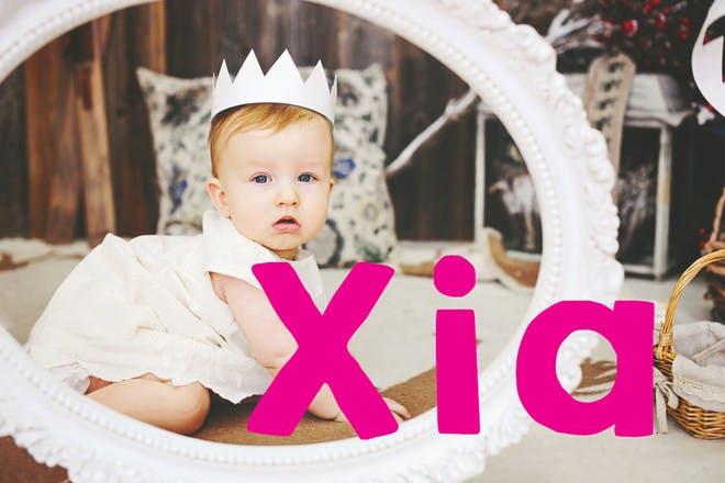 Baby name Xia