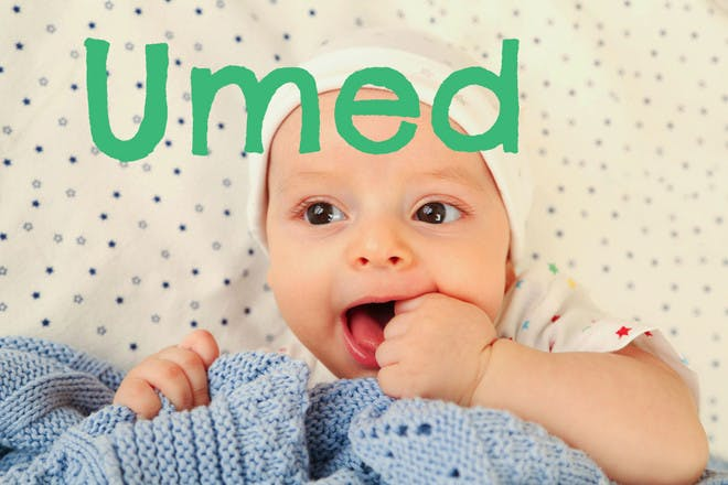 Baby name Umed