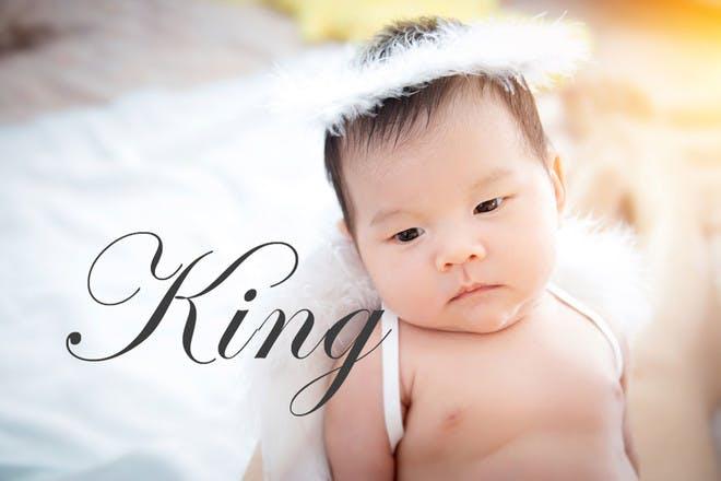 Baby name King