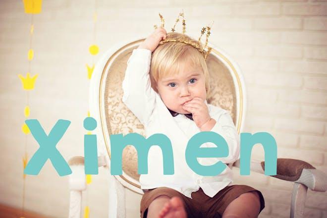 Baby name Ximen