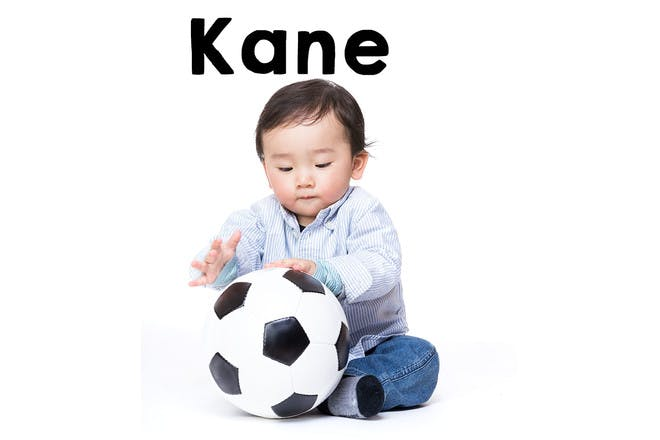 23. Kane