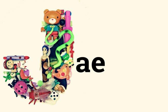 Baby name Jae