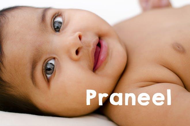 Praneel baby name
