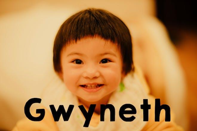 Gwyneth baby name