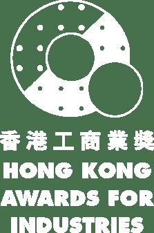Hong Kong Awards For Industries