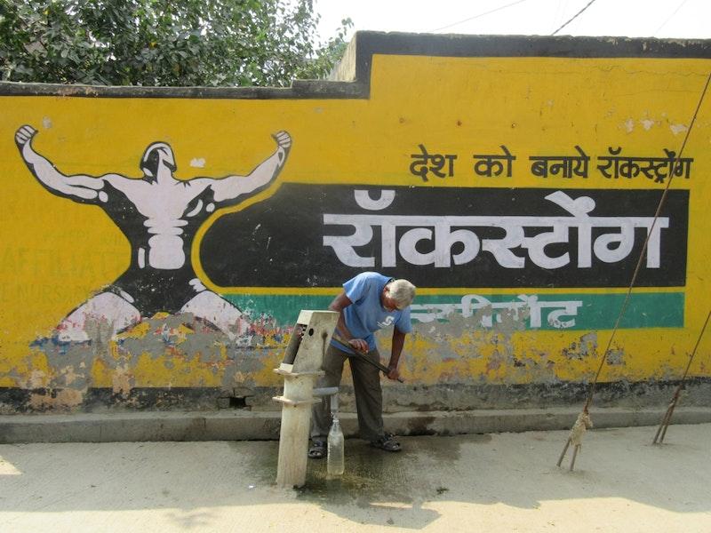 Strong man (Satin, India)