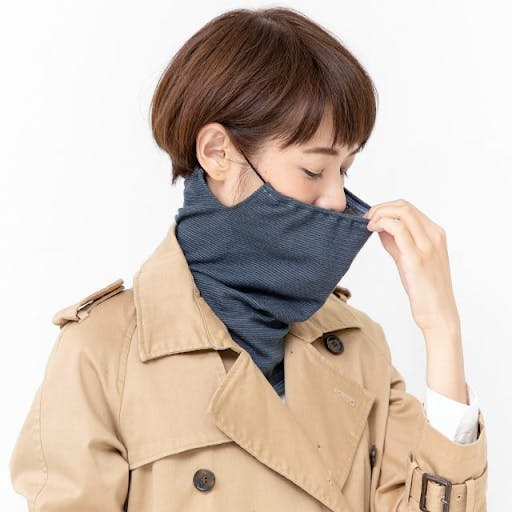 A Japanese facemask designed to be fashionable and functional.