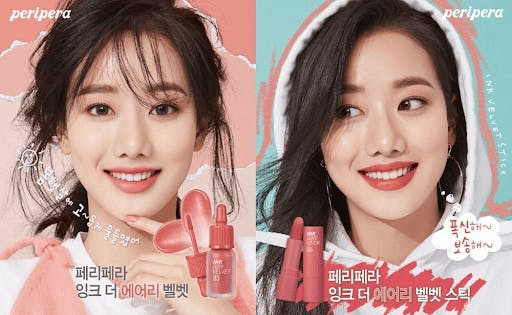 PeriPera is a korean lipstick brand that is well known in the k-beauty community