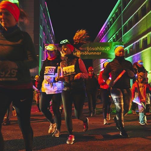 Runners by Hafnarhúsið Art Museum
