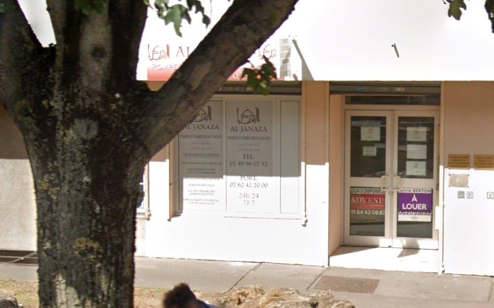 Photographies des Pompes Funèbres Musulmanes Al Janaza à Pierrefitte-sur-Seine