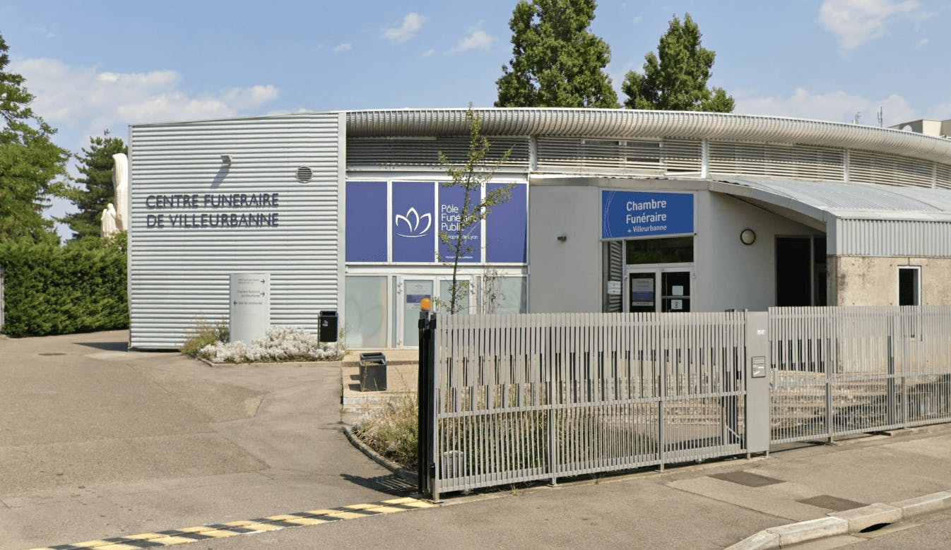 Photographie Pôle Funéraire Public - Métropole de Lyon à Villeurbanne
