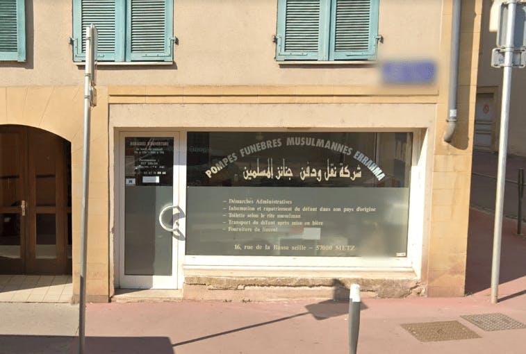 Photographie Pompes Funèbres Musulmanes ERRAHMA de Metz
