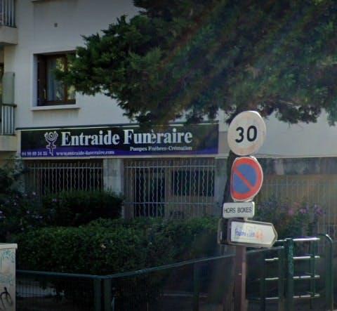 Photographie de L'Entraide Funèraire à Avignon