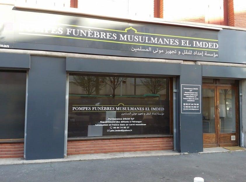 Photographie des Pompes Funèbres Musulmane EL IMDED à Nanterre