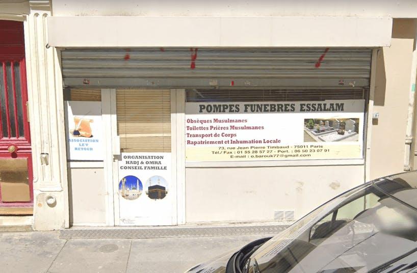 Photographie de la Pompes Funèbres Essalam à Paris
