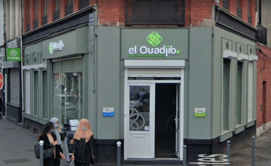 Photographie Pompes Funèbres Musulmanes El Ouadjib de Lille