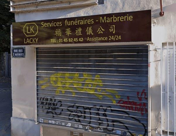 Photographie du Services Funéraires-Marbrerie Lacky  à Paris