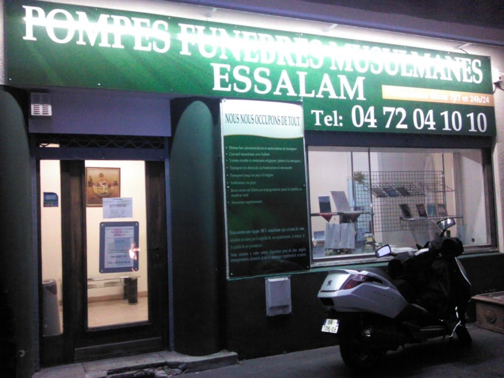 Photographie de la Pompe Funèbre Essalam