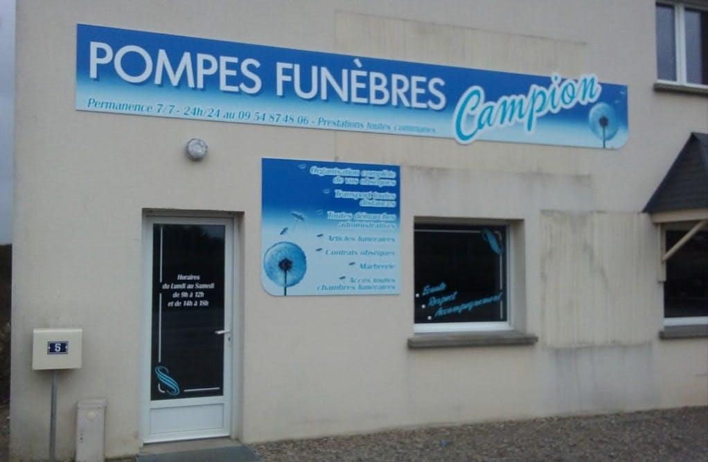 Photographie de Pompes Funèbres Campion de l'Oisemont