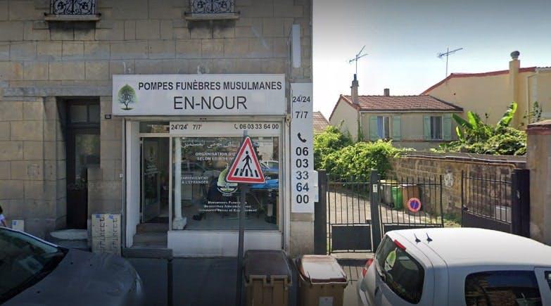 Photographie de Pompes Funèbres Musulmane En Nour à Vitry-sur-Seine