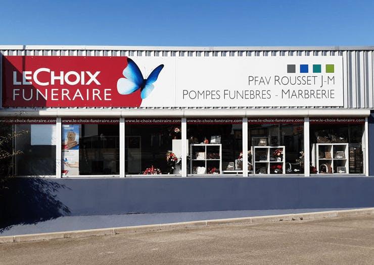 Photographie de la Pompes Funèbres de L'Agglomération Viennoise à Pont-Évêque