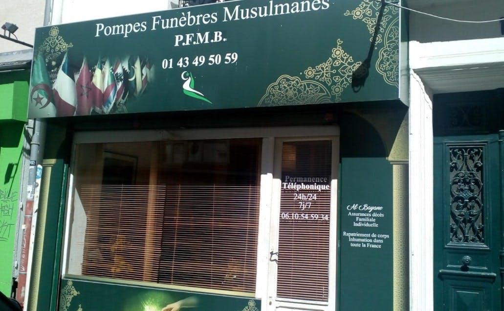 Photographies des Pompes Funèbres Musulmanes Al Bayane à Paris