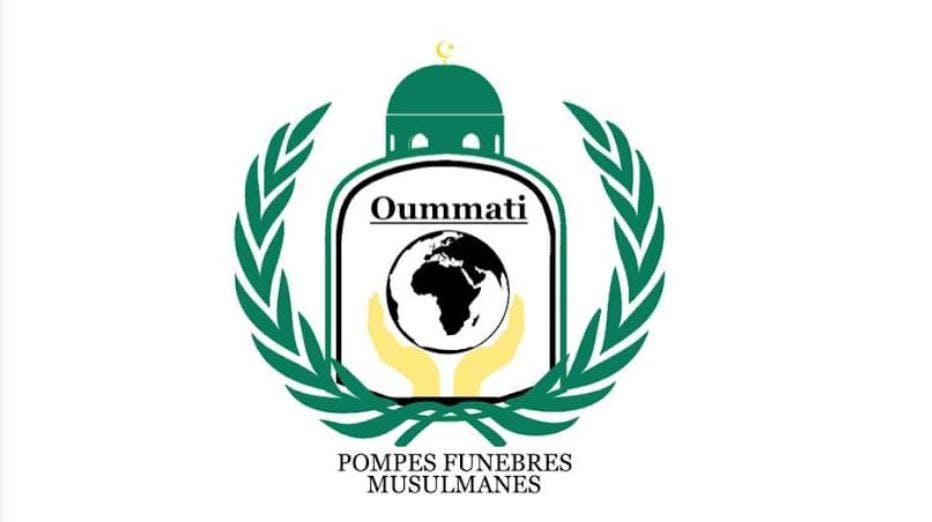 Photographie Pompes Funèbres Musulmanes Oummati Sevran