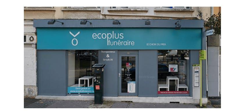 Photographie de l' Ecoplus Funéraire Argaud à Saint-Etienne