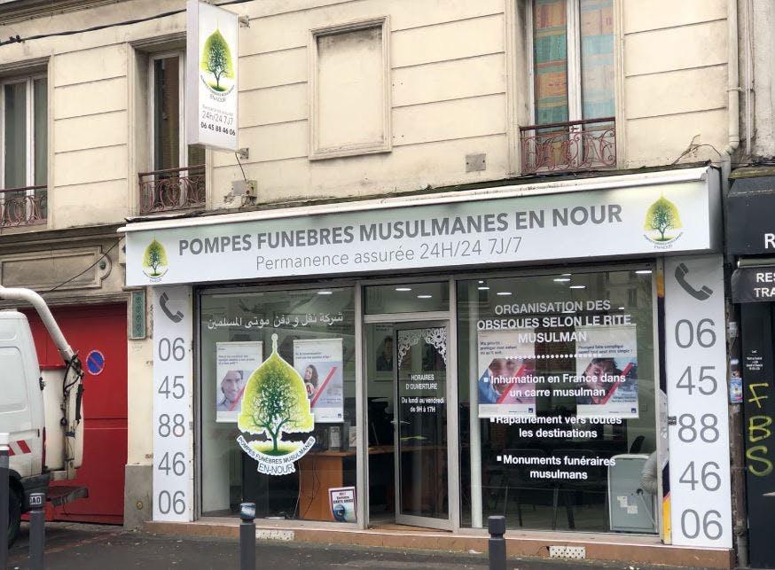 Photographie Pompes funèbres musulmanes En-Nour Montreuil