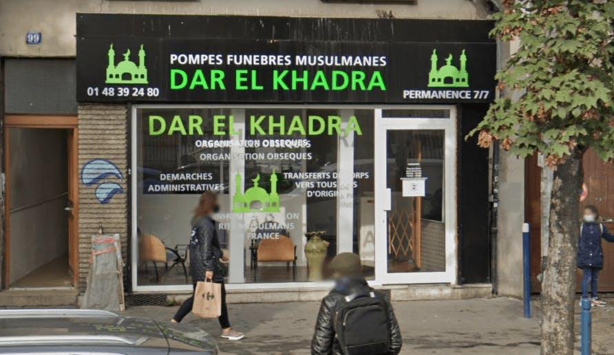 Photographie de la Pompes Funèbres Et Marbrerie Musulmane Dar El Khadra à Aubervilliers