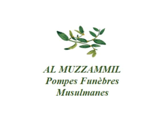 Photographie de la Pompes funèbres Musulmanes Al Muzzammil à Rillieux-la-Pape
