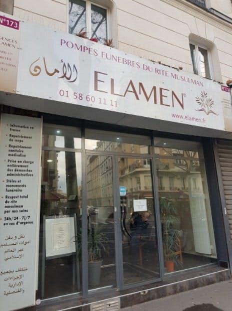Photographies des Pompes Funèbres Musulmanes Elamen à Paris