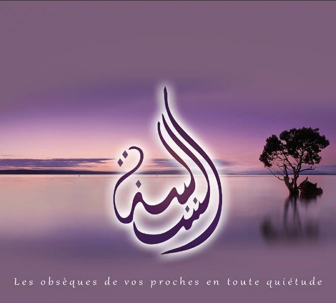 Photographie Pompes Funèbres Musulmanes ASSAKINA de Mérignac