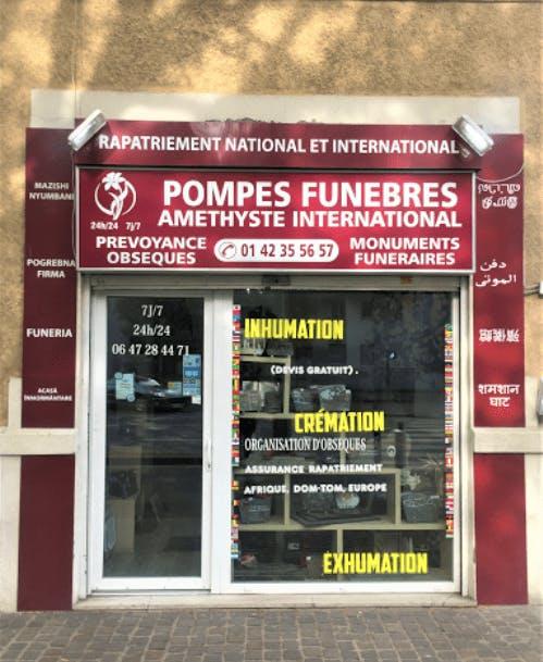 Photographie Pompes Funèbres Amethyste International de Saint-Denis