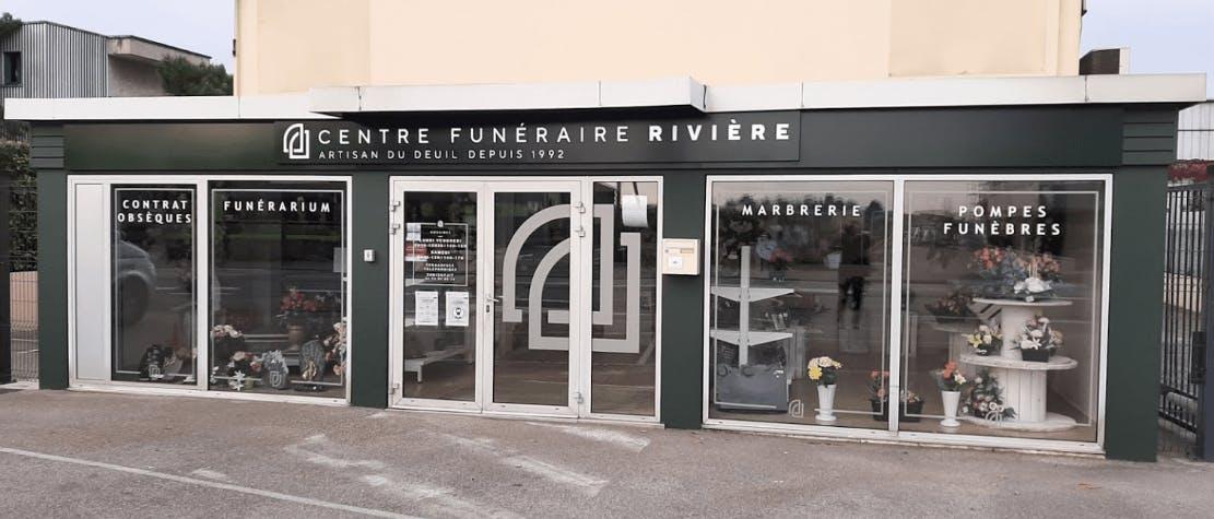 Photographie du Centre funéraire Rivière à Vaulx-en-Velin