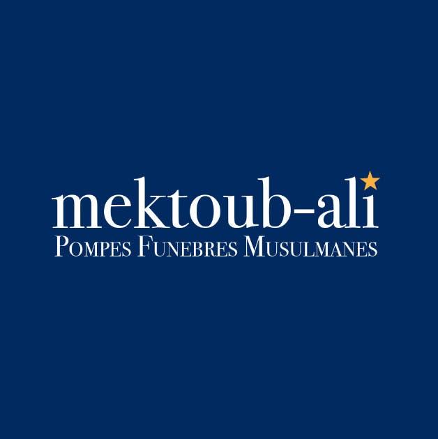 Photographie du logo de Pompes Funèbres Musulmanes Mektoub-Ali
