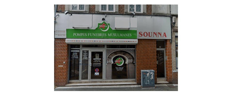 Photographie de la Pompes Funèbres SOUNNA à Lille