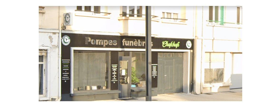 Photographie de la Pompes Funebres Musulmanes Chafchafi à Saint-Etienne