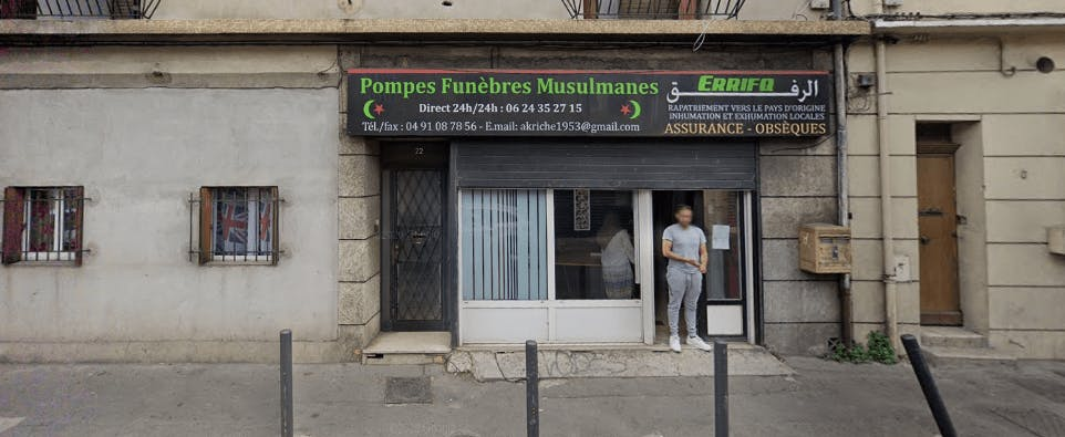 Photographie Pompes funèbres ERRIFQ (Rue du Dr Léon Perrin) à Marseille