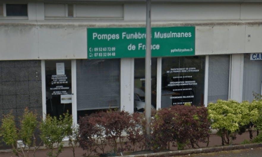 Photographie Pompes Funèbres Musulmanes De France de Saint-Herblain
