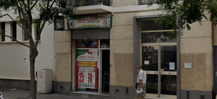 Photographie de NOUR EL ISLAM à Marseille