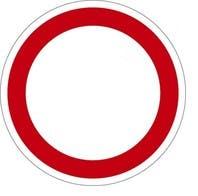 Panneau d'interdiction dans les deux sens de circulation